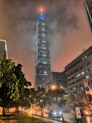 Photo d'un gratte-ciel de Taipei